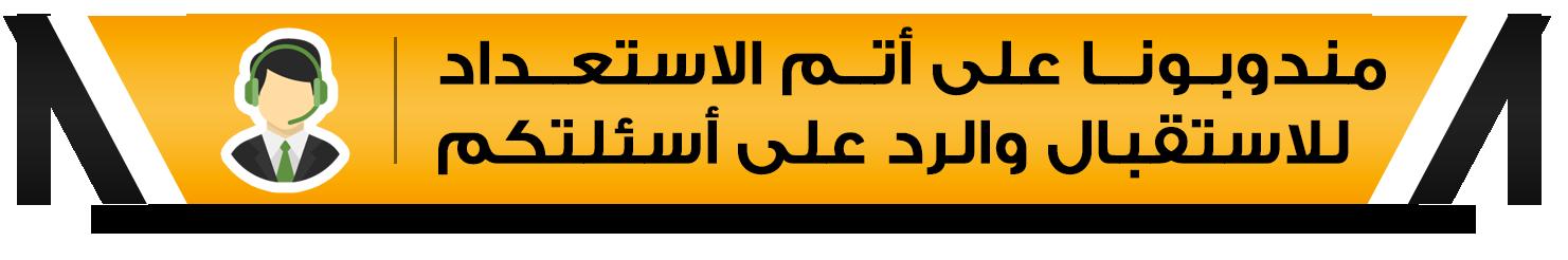 الإقامة السياحية لليبيين في تركيا