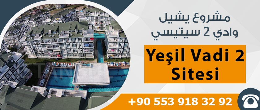 يشيل وادي 2  –  Ekşioğlu Yeşil Vadi 2 Sitesi